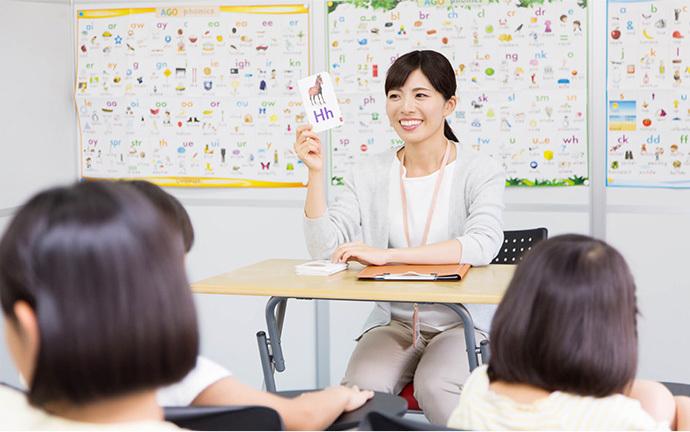 英語を活かせる仕事がしたい! 必要な英語スキルからスキルアップ方法まで徹底解説!_2_2