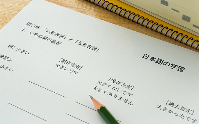 在留資格「特定技能」とは?書類や特定産業分野14種類を徹底解説!_5