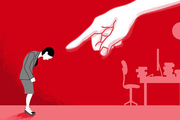 職場でいじめ、嫌がらせに合っている?いじめられやすいタイプと対処法を解説