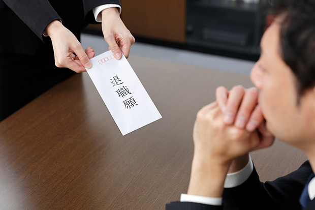 仕事を辞めたいときにはどうしたら?退職までの手続きまとめ_2