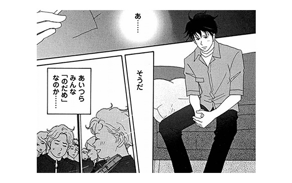 「One for all, All for one」職場のチームワークを高めたいときに読むべきマンガ3選_1