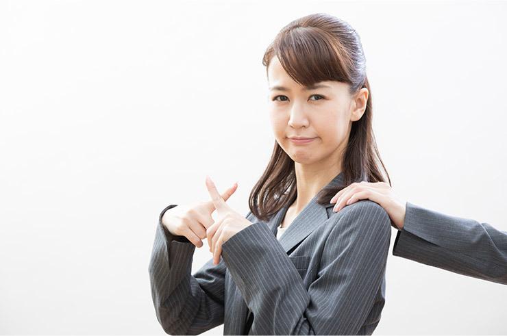 【人事担当者必見】法律施行目前!ハラスメントの定義と種類、対策_4