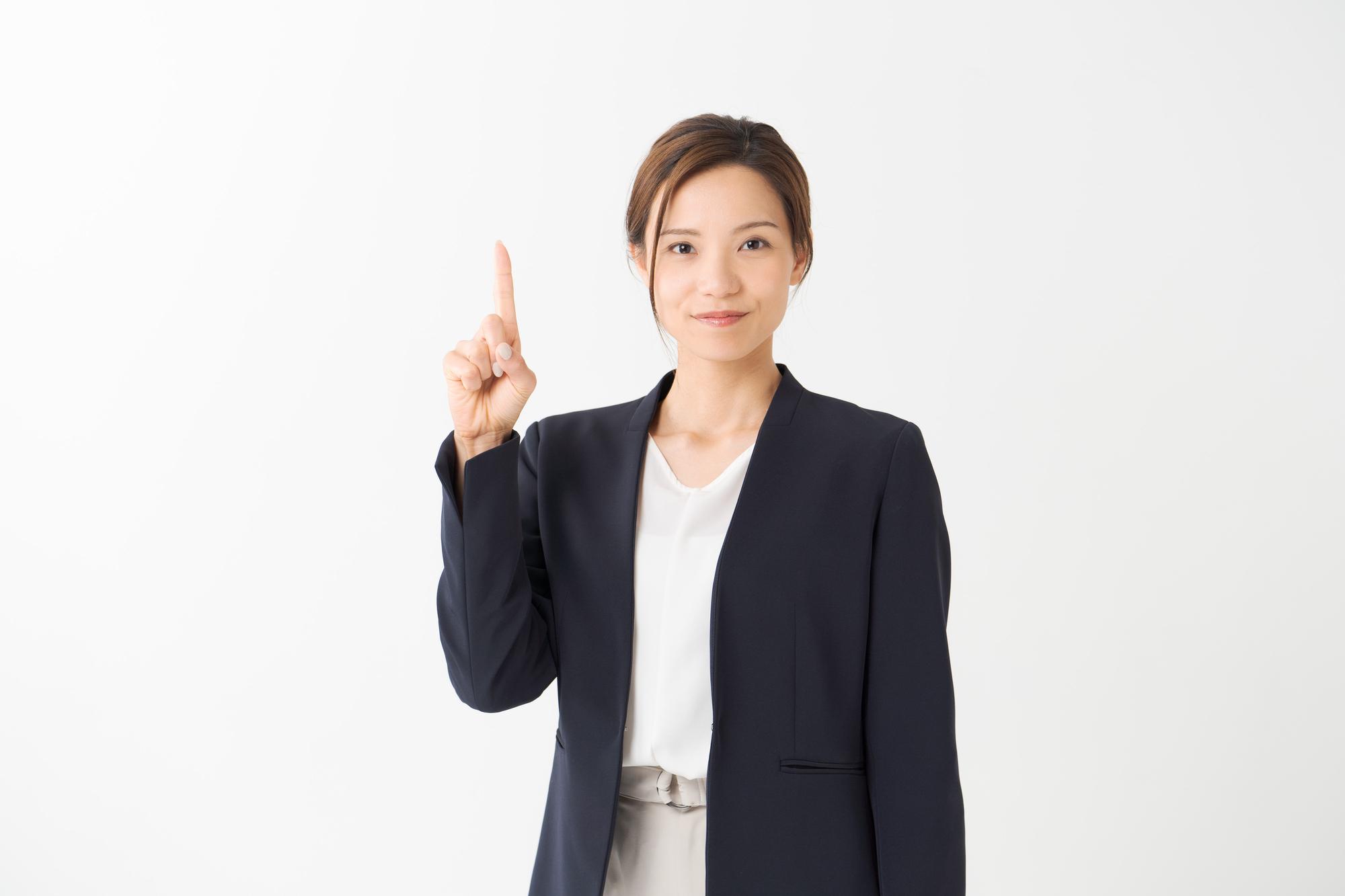 再就職手当とは?手続きの方法や、受給できる金額はどれくらい?_3