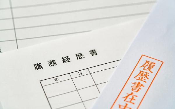 派遣会社に提出する履歴書の書き方は?志望動機や職歴の伝え方をご紹介