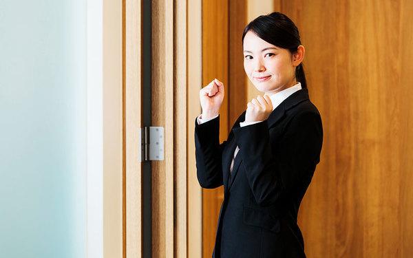 「紹介予定派遣の面接」と              「一般企業の面接」の違い
